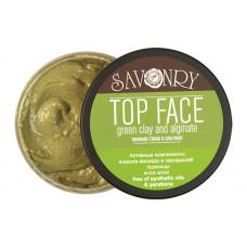 Маска для лица   TOP FACE   зелёная глина с альгинатом   150g Savonry